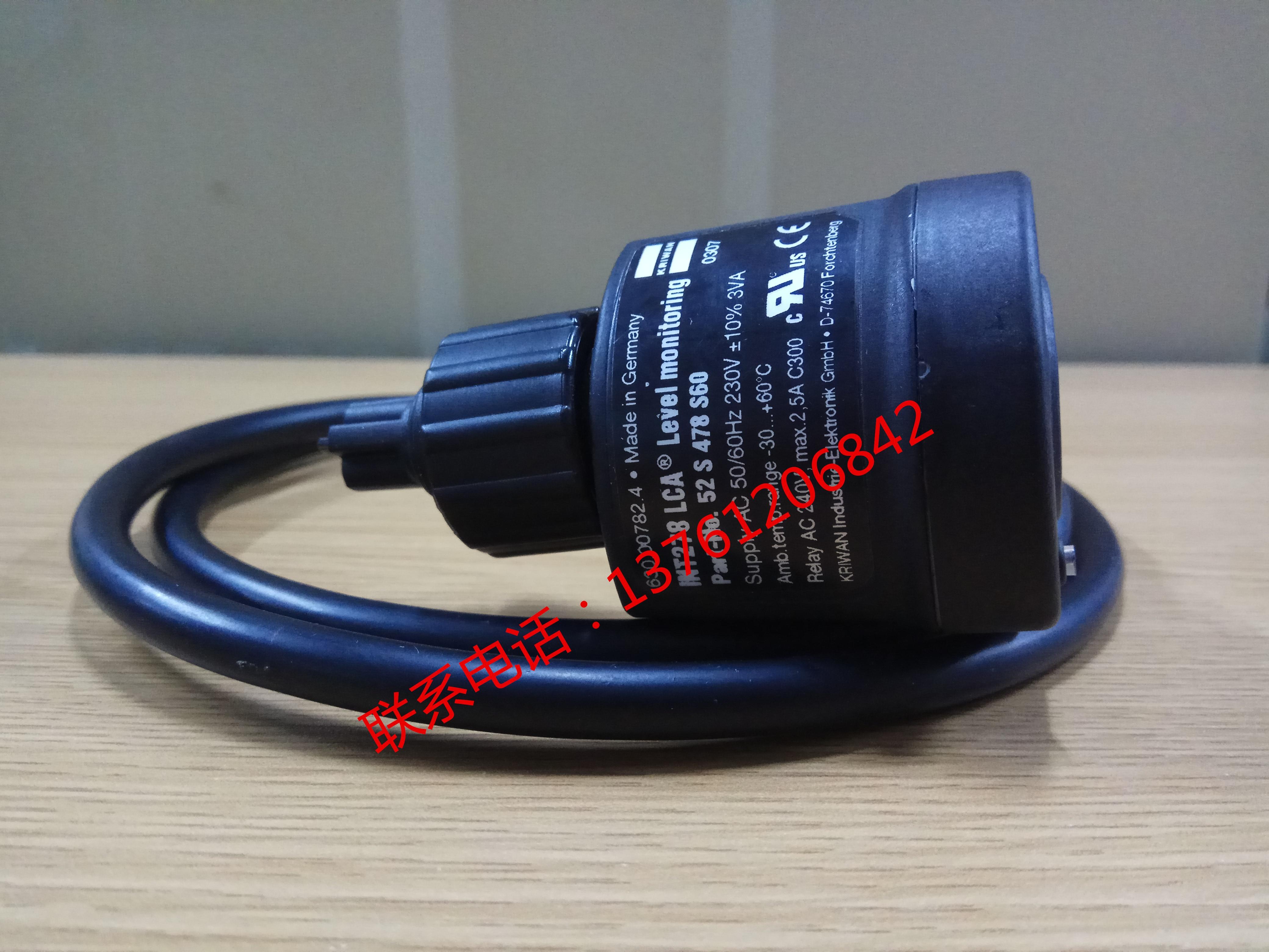 KRIWAN capteur de niveau interrupteur INT278 LCA 52S478S60 52S478S75 INT250 FR 02S667S52 importé d'allemagne