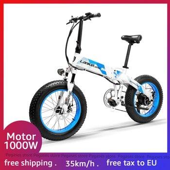 LANKELEISI-Bicicleta eléctrica plegable de 20 pu lg adas with Motor de 1000W batería de litio de 13Ah LG para uso profesional con
