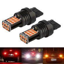 2 pçs novo t20 7440 w21w wy21w super brilhante led cauda do carro lâmpadas de freio sinais volta backup automático reversa lâmpada luzes diurnas