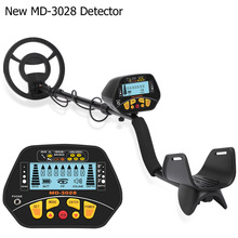 New Gold detector MD-3028 professional metal detector for long range gold metal detector Pipe and Iron Detection Recycling