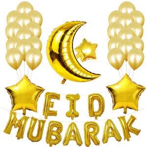 Клипсы для воздушных шаров, воздушные шары Eid Mubarak клипсы для воздушных шаров, помощи Мубарак Декор Рамадан ИД украшения баннер в виде звезды луны сердца Фольга шар Вечерние Украшения своими руками для вечеринки      АлиЭкспресс