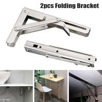 Stainless Steel Folding Stand Table Bracket Shelf Bench 200kg Load Heavy wall shelf for microwave wall mounted folding tables