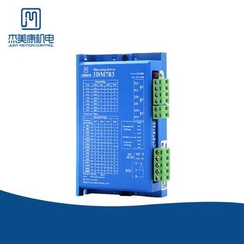 JMC controller 2-phase 24V 5.6A for cnc kit digital stepper motor driver 2DM556