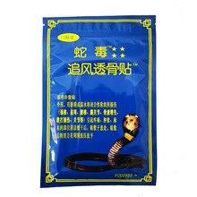 100 шт.% 2Flot Вьетнам Змея яд +Бальзам Мышцы Шея Тело Массаж Расслабление Capsicum +Боль Патч MR061