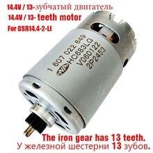 13 зубы gsr144 2 li электродвигатель постоянного тока для bosch