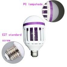 Противомоскитная лампа 110 В 220 12we27 электрическая Светодиодная