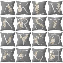 Серый цвет украшение письмо Подушка Чехол английский алфавит