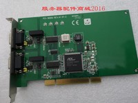 PCI 1680U dual port CAN Universal PCI Bus Communication Card with isolation protection function