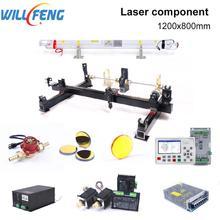 윌 펭 1200x800mm diy 전체 기계 키트 80w 100w 레이저 선형 레일 가이드 조립 이산화탄소 레이저 커터 조각 기계