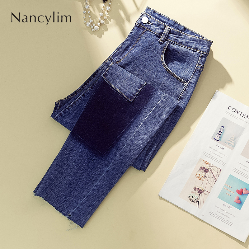 Big Size Denim Pants Women's New Stitching Elastic Leg Jeans Jeans Mujer Fitting M-4XL image