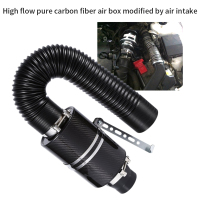 Engine Car Styling Hose System Intake Pipe High Flow Black Reusable Carbon Fiber Low Noise Air Filter Box Easy Install Washable