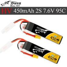 Tattu 450 мАч 7,6 В Высокое напряжение 95C 2S1P Lipo аккумулятор с разъемом XT30-длинная упаковка