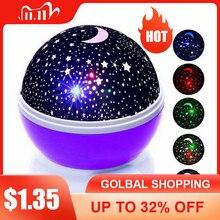 Светодиодный вращающийся Ночник проектор Звездное небо звездный мастер Дети сон романтический светодиодный USB проектор лампа детский подарок
