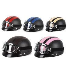 Полумотоциклетный шлем открытое лицо очки для электрического