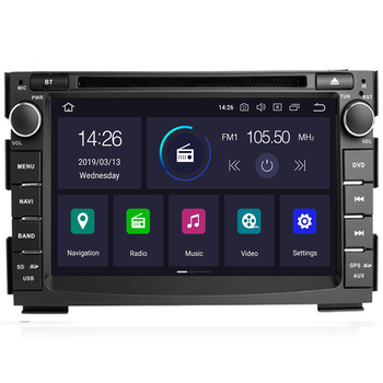 DSP IPS 4G 64G 2 din Android 10 Car Multimedia dvd Player GPS autoradio For Kia Ceed 2009 2010 2011 2012 Car Radio PC stereo image