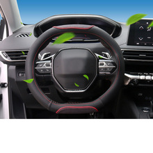 Lsrtw2017 Artificial Leather Car Steering Wheel Cover for Peugeot 3008 5008 508L 308 408