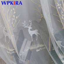 Silver Elk Design Tulle Curtain White Transparent Window Screening Christmas Voile Curtain For Children Room Living Room X-ZH437