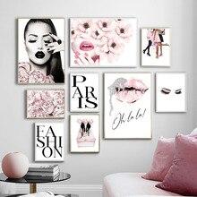Arte de pared lienzo pintura Rosa París flor modelo chica amor beso carteles nórdicos e imprime cuadros de pared para decoración de sala de estar