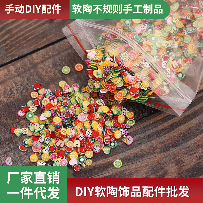 Yiwu Nail Sticker Hot Selling Nail Ornament Polymer Clay Fruit Slice Nail Sticker Mobile Phone Accessories Accessories