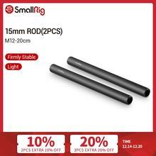 SmallRig 15mm Rod Aluminum Alloy Stabilizing Rod Support Threaded Rod 20cm Long 8 inch M12 Rod   1051