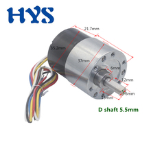 HYS DC12V 24V Brushless Gear Motor Electric Motor Reducer Bldc 12 Volt Micro Mini Motors DC 12 V 35kg.cm self lock toys bringsmart r2430 dc micro brushless motor 12 volt 6000rpm mini high speed motor with brake high precision low noise bldc