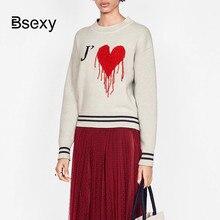 Ladies Thin Winter Designer