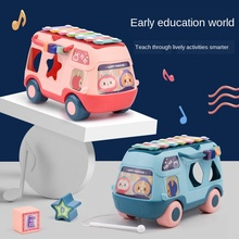 Baby Toys Building-Block Bus Music Bead Piano-Bus Musical-Instrument Knock-On-Piano Old-Beat