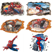 Wall Stickers Home Decor 3D Spiderman Kids Room Bedroom Decoration DIY Marvel Poster Mural Wallpaper Decals
