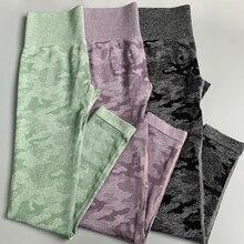 Nepoagym kadın 2nd baskı Camo dikişsiz tayt yüksek bel ganimet tozluk Scrunch tozluk Yoga pantolon sıkıştırma pantolon kadınlar