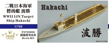 Cinco estrelas 1/700 720006 resina kit wwii ijn alvo navio hakachi