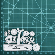 Naifumodo Trunk and Owl Dies Metal Cutting for Card Making Scrapbooking Embossing Stencil Craft New