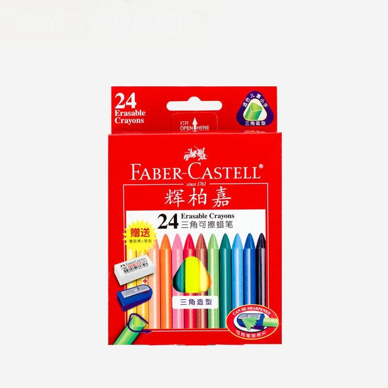 Lápices de color Faber-Castell borrable-CAJA DE 12 Lápices de Colores Surtidos
