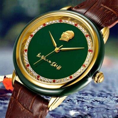 Hetian Jaders Stone Watch Chairman Mao Zedong's Jades True Belt Business Men's High-grade Health Watch