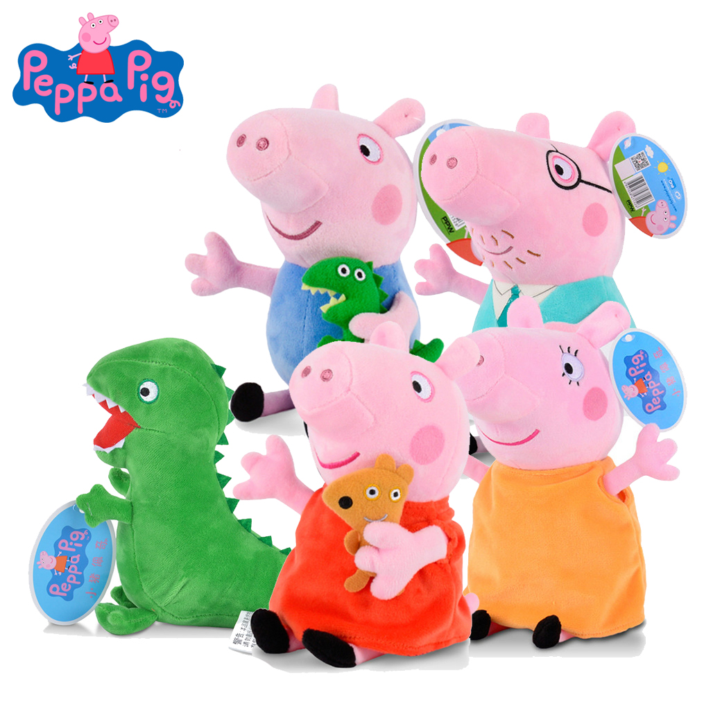 19cm Peppa Pig 5 Color Plush Toys Soft Pigs Canine Plushs Dolls Broadcast The Hit TV Cartoon Anime Figure George