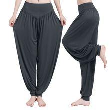 купить Indian Ali Baba Harem Yoga Women Trousers Aladdin Gypsy Baggy Genie Hippie Pants по цене 321.1 рублей