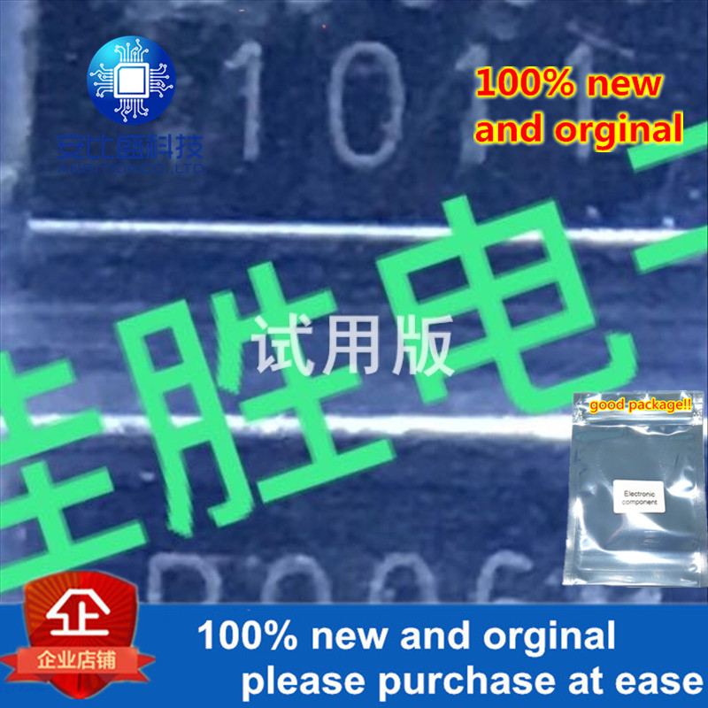 25-50pcs 100% New And Orginal BS0060M SMD Lightning Protection Discharge Tube DO214AC Silk-screen B006M In Stock