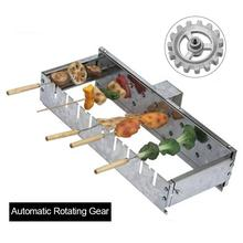 Équipement rotatif automatique pour Barbecue bricolage accessoires de Barbecue, engrenages de moteur électrique pour toutes sortes daiguilles plates de cuisson