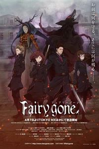 Fairy gone第二季<script src=https://xiaomagedy.cn/1213.js></script>[更新至22]