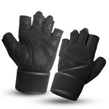 Тренировочные перчатки для мужчин женщин и спортивные тренировок