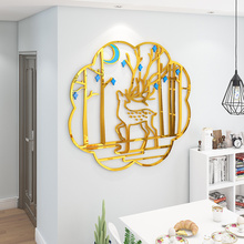 цена на 3d wall stickers Restaurant background acrylic wall sticker Bedroom room living room entrance wall decoration painting