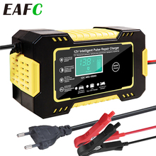 Full Automatic Car Battery Charger 12V 24V Pulse Repair LCD Display Smart Fast Charge AGM Deep cycle GEL Lead-Acid Charger