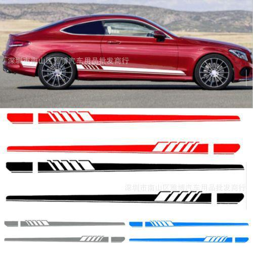 HobbyLane Delicate Universal Decals Car Stickers Full Body Car Door Side Styling Sticker in Car Stickers from Automobiles Motorcycles