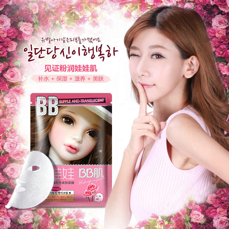 South Korean Face Care Mask Rose Water Replenishing Skin Beauty Plant Essence Makeup Tools 30g