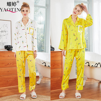 YAO TING 2019 pijamas women sleepwear сексуальное ученик girl fashion sleepwear white yellow Sleepwear Suit summer autumn фото