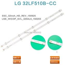 Полоса подсветки LG 32LH510B-CC 32
