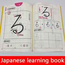 Japonês copybook kana syllabary livros rotulação caligrafia livro escrever exercício para crianças adultos prática libros livros arte