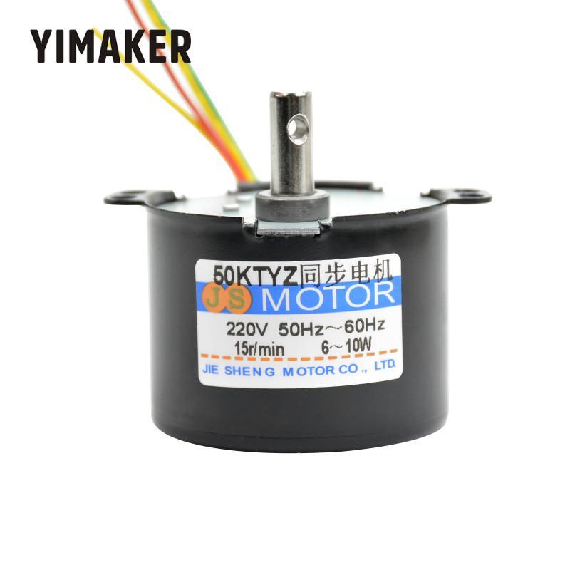 Aiyima 50 ktyz 220 v motor síncrono 10 w ímã permanente motor de redução da engrenagem reversível controlável micro moteur