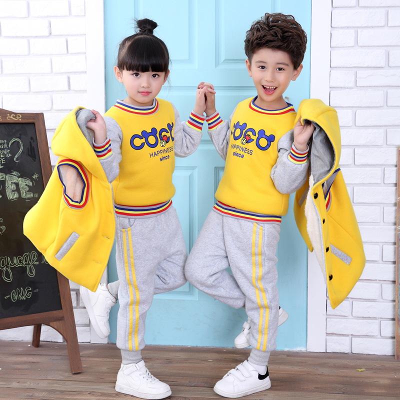 Brushed And Thick School Uniform Ma Jia Kuan Yellow Suit Kindergarten Suit Children Business Attire Winter Sports Take