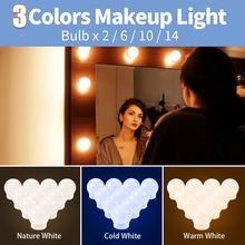 Голливудский косметический зеркальный светильник usb 3 цвета