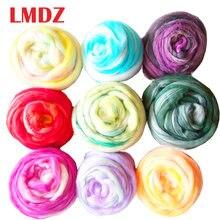 Lmdz 1 шт 50 г смешанных цветов валяние шерсть волокно игла